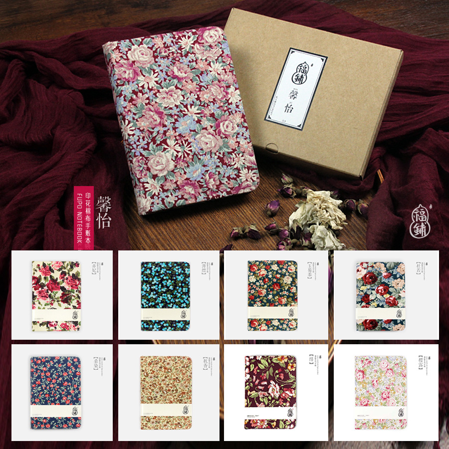 BOGAO Notebook Fupu Floral Series Notebook Cloth Cover Notepad Blank Inside Pages 1PCS