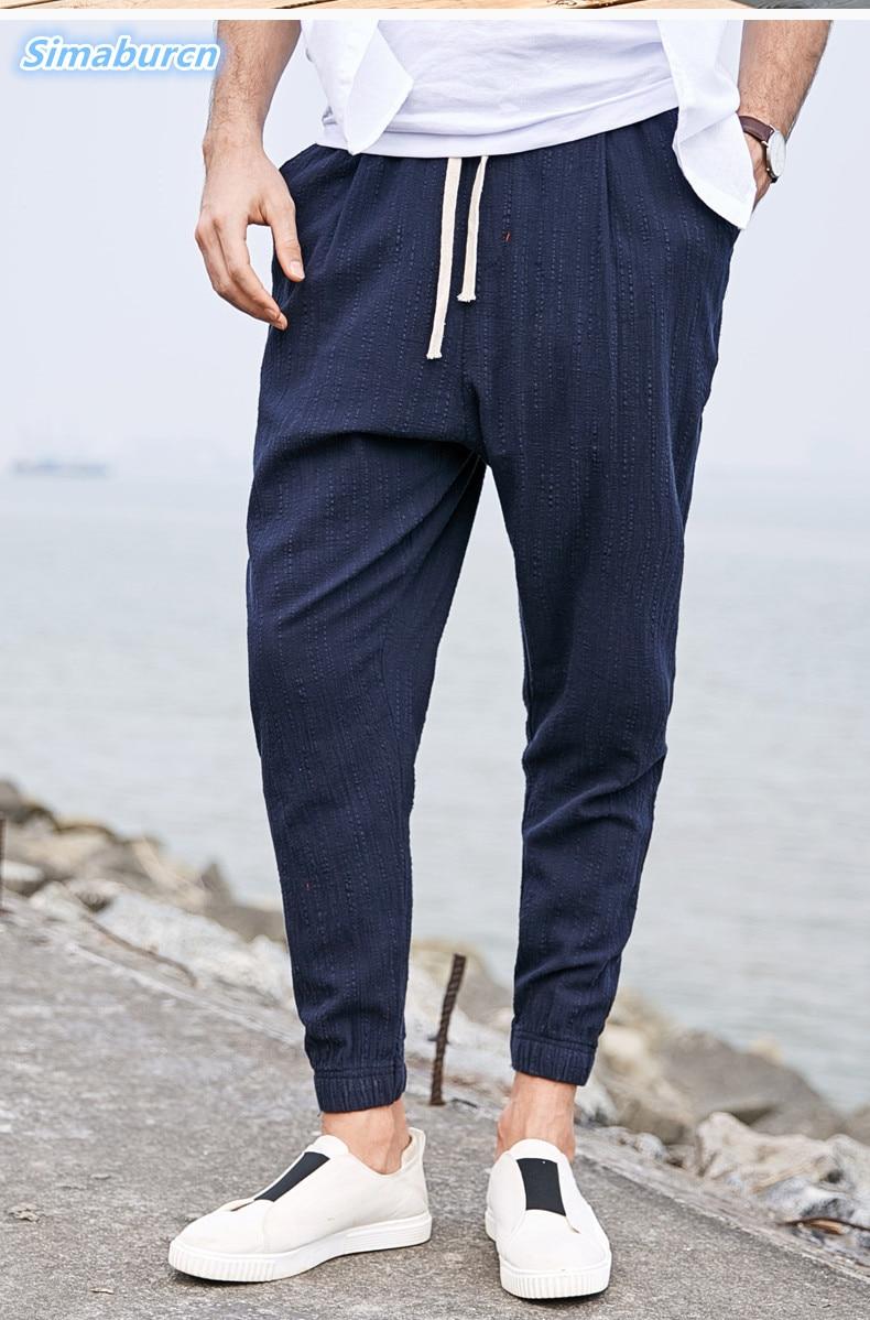 Υψηλής ποιότητας άνδρες casual χαρέμι - Ανδρικός ρουχισμός - Φωτογραφία 1