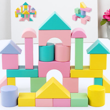 цены Kids Toys Wooden Toys 28pcs Geometric Shapes Cognition Assembled Wooden Building Blocks Early Educational Toys For Children Gift