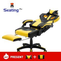 Seatingplus バンブルビー笑コンピュータ椅子 wcg オフィスチェアゲームチェアゲーム椅子リフト回転椅子快適な定住