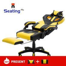 elevación, juegos, silla de