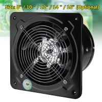 Industrial Ventilation Extractor Kitchen Toilet Exhaust Fans Metal Axial Exhaust Commercial Air Blower Fan 8 10 12 14 16