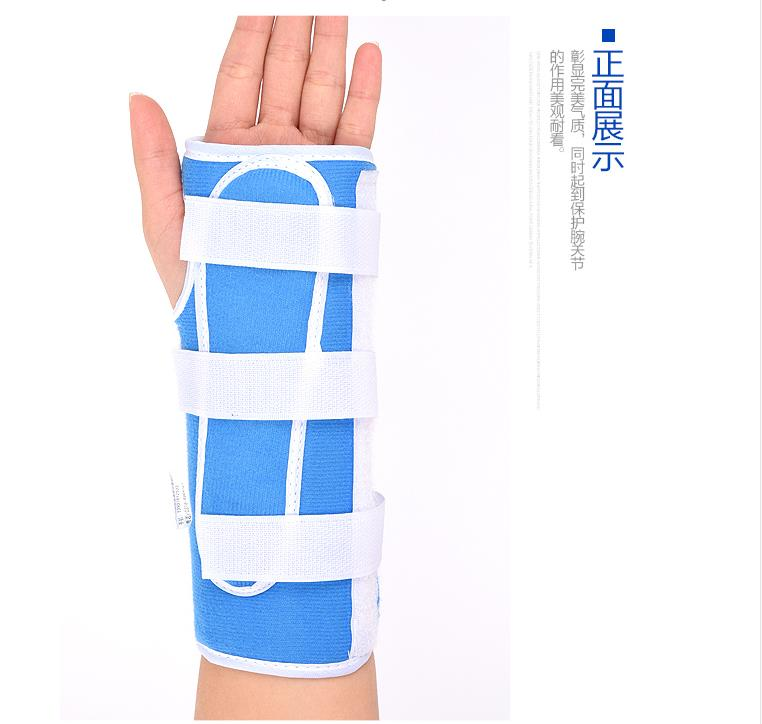 Wrist fractures fixed with a dislocated wrist guards carpal bone fracture plate fixed wi ...