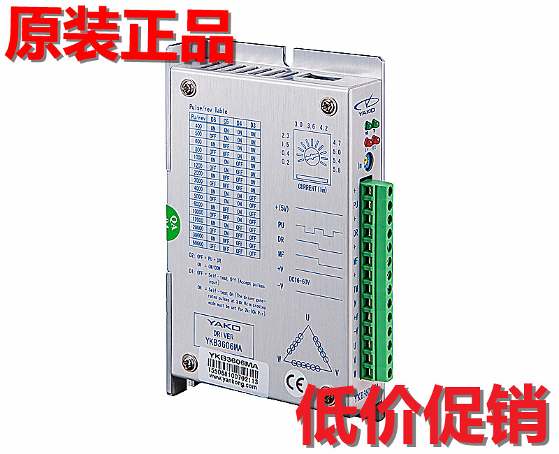 Research and control three - phase driver YAKO 100% genuine YKB3606MA / YKB3606MB genuine taiwan research anv time relay ah2 yb ac220v