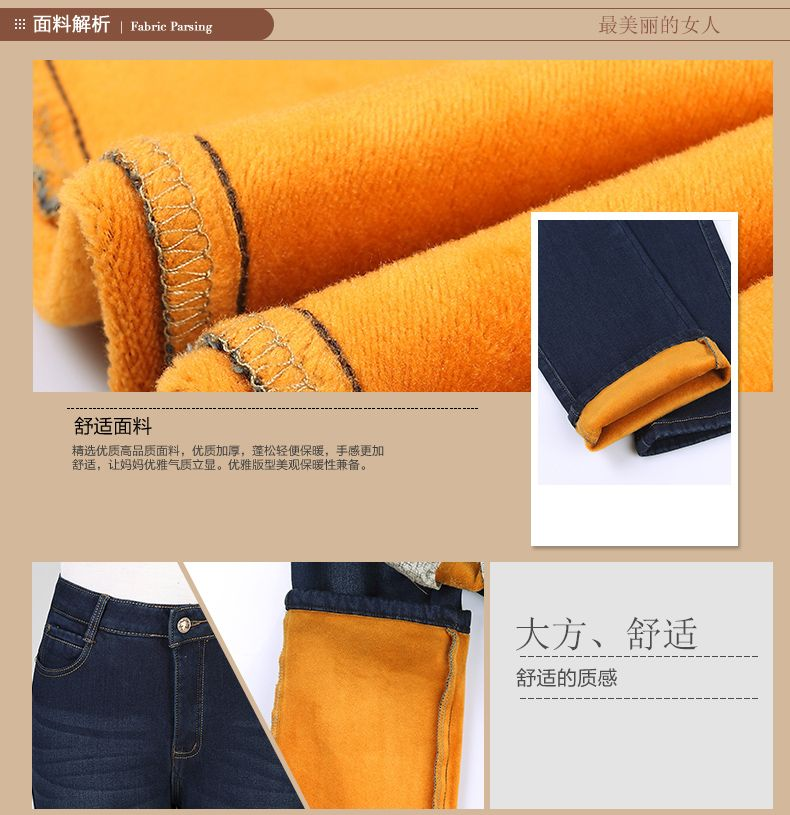 Women Winter Jeans Pants Dark Blue Denim Trousers Woman Casual Thicken Jean Trouser Fleece Denim Pant Straight Pantalones Mujer (4)