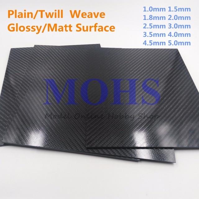 3 k carbone plaque panneau 1 1.5 1.8 2 2.5 3 3.5 4 4.5 5mm complet en fiber de carbone plaque panneau feuille sergé plaine brillant mat surface
