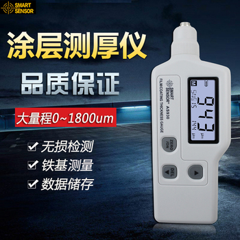Hongkong Xima AS930 powłoka tester grubości przenośny przyrząd do pomiaru grubości powłoki o wysokiej precyzji jakość powierzchni tanie i dobre opinie minihua Purchasing materials