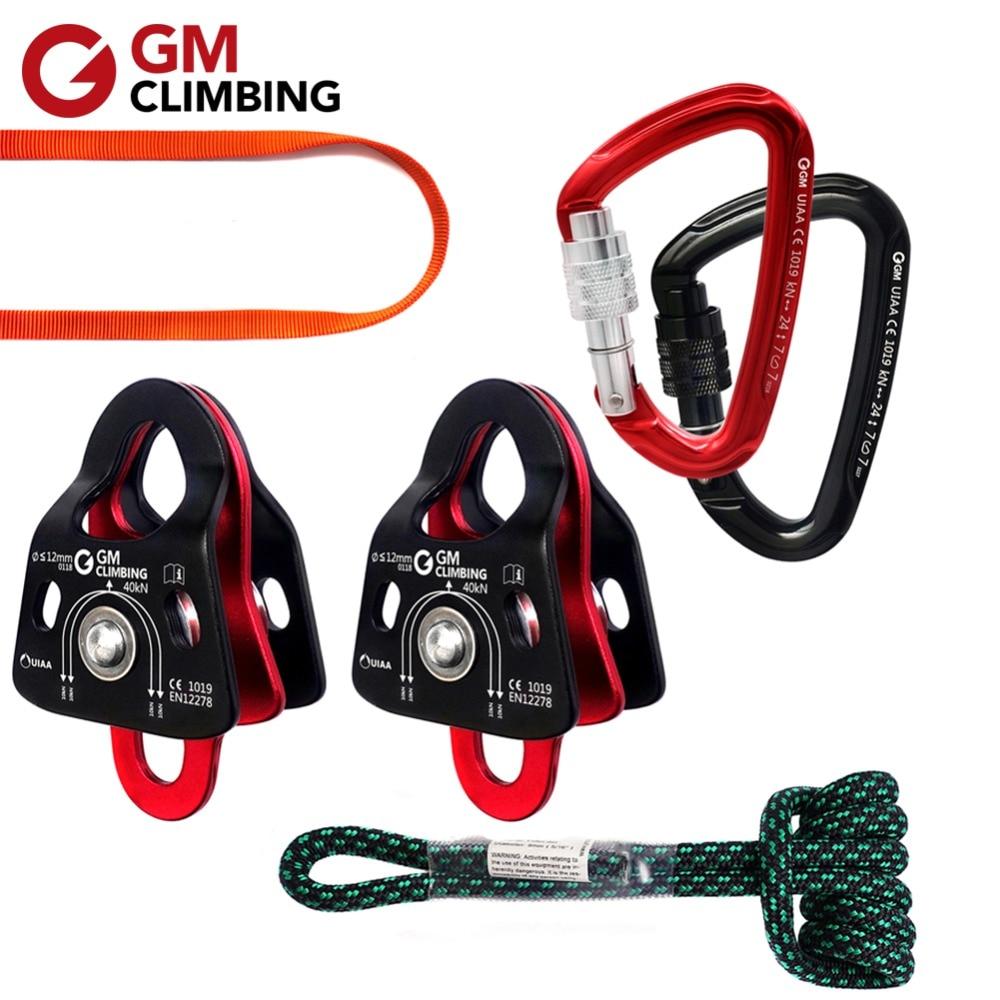 GM CLIMBING Equipment Pulley Set Hardware Kit for 5 1 Mechanical Advantage Hauling Dragging System Block