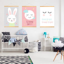 With Wood Frame Stars Clouds Sleep Eyes Print Canvas Poster Painting Wall Pictures for Baby Kids Room Decor,drop Ship(China)