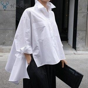 HXJJP 2019 الربيع و الصيف جديد قميص الإناث الكورية نمط القطن البرية عارضة البلوزات و قمم فضفاضة Pluz حجم النساء الملابس