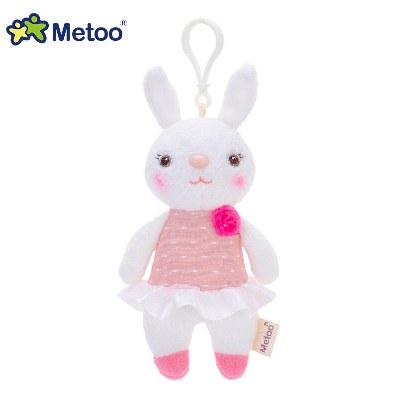 提拉米兔经典吊饰-纱裙