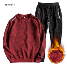 Tsingyi Plus size 8XL Camouflage Fleece Pullover Tracksuit Men Sets Camo Sportswear Hoodies and Sweatpant Mens Sweat Track Suits