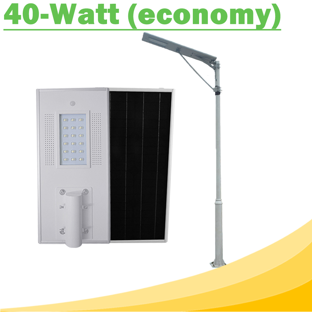 40W Integrated Solar LED Street Light Outdoor IP65 Solar Lamps with Infrared Motion Sensor and Light Sensor for Street Economy
