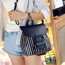 2016 Summer Korean version of casual fashion stripes shoulder bag multi-purpose bag hit the color handbag shoulder bag