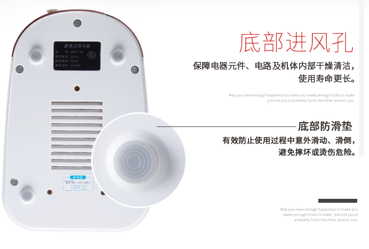 Water Dispenser Type Benchtop Intelligence Household Bottled Speed Of Water Current Heat Automatic  Machine Desktop 24