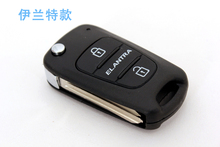 For Modern i30ix30 KIA yue KIA k2k5 folding remote control key shell  1PCS