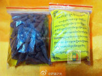 Reting Monastery Tibetan incense / tower Lama handmade incense scent well about 50 / pack