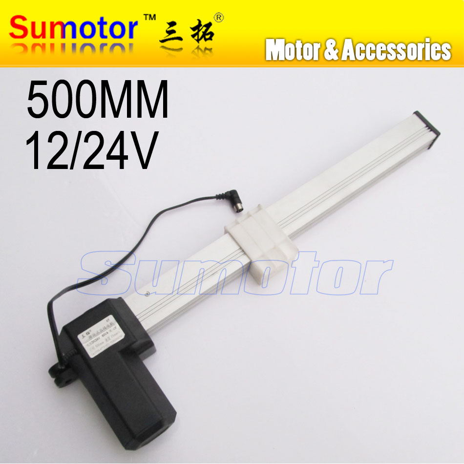 K500 20 inch(500mm) stroke SLIDER BLOCK Electric linear actuator motor DC 24V 15mm/s Heavy Duty Push 150Kg health bed TV lifting 20 inch 500mm stroke slider block electric linear actuator dc motor dc 24v 15mm s heavy duty push 150kg massage chair