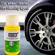 Limpiador de anillo de rueda de coche, HGKJ 14, 20ML, detergente de alto concentrado, elimina el óxido de los neumáticos, agente de limpieza líquido para lavado de coches, accesorios para coche