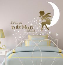African Fairy Wall Sticker I Love You to the Moon Nursery Decal Kids Bedroom Decor Afro Girl Art AY0153