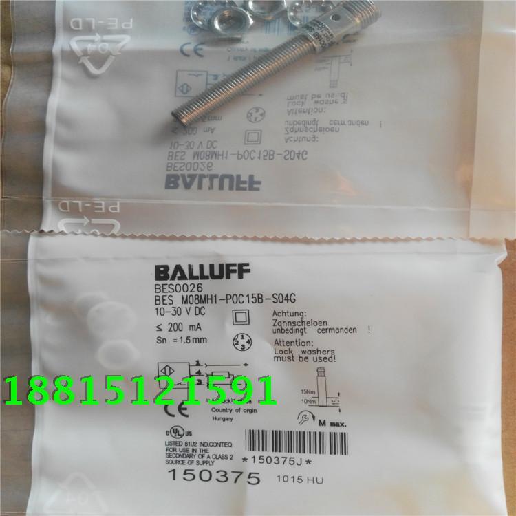 BES M08MH1-POC15B-S04G New High-Quality  Proximity Switch Sensor BES M08MH1-POC15B-S04G New High-Quality  Proximity Switch Sensor
