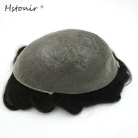 70 Gray Hair Mens Toupee Thin Skin PU Remy Hair Mens Hair Replacement Systems Hairpiece H136