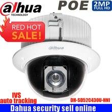 Dahua logo PTZ 2MP camera 25x zoom 4.8mm~120mm SD52C225U-HNI 2MP H.265 PoE+ CCTV camera IP66 Auto-tracking IK10 SD52C225U-HNI