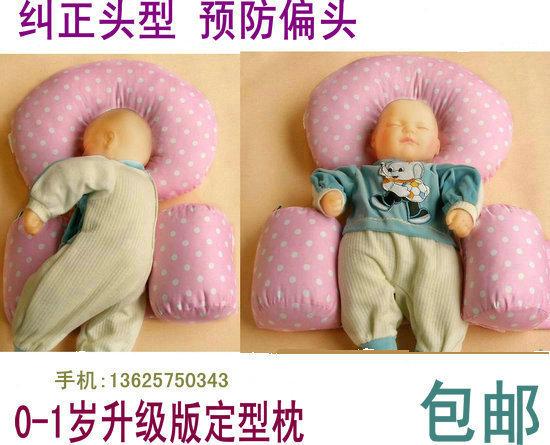 0 - 1 ano de idade do bebê travesseiro infantil travesseiro moldar travesseiro recém-nascido