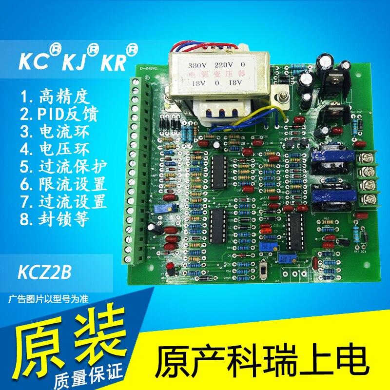Full-Function Thyristor Voltage Regulator Semi-Controlled Trigger Board Voltage Stabilization and Temperature Control KCZ2B
