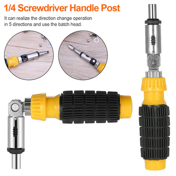 Handle Powerful Tool Left Right Rotatable Hexagonal Screwdriver Magnetic Ratchet Rotatable Screwdriver
