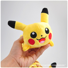 Pikachu Pencil Case Staionary Gift