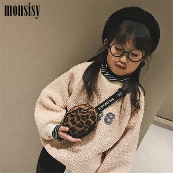 Monsisy Children Waist Pack Girl Fanny Bag Winter Plush Leopard Chest Bag Fashion Baby Girls Boys Money Waist Bag Belt Packs girl