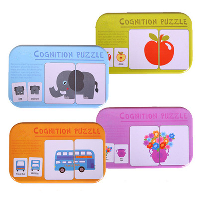 CIKOO Baby Cognition Puzzle Toys Toddler Iron Box Cards Matching Game Cognitive Pair Puzzle Gift For Children