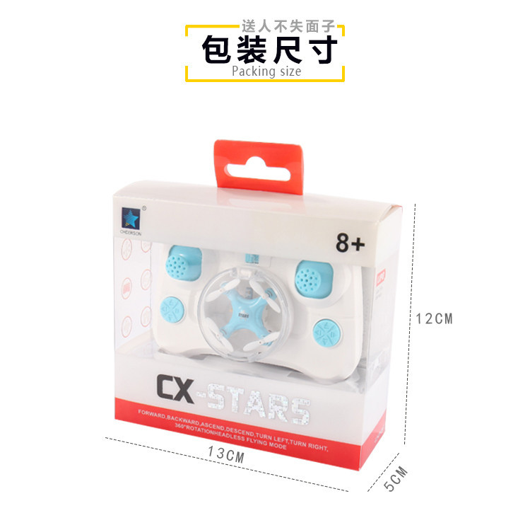 最終在庫 Cx-星ミニquadcopter 4軸電動toys用子供ギフト GARTT 4