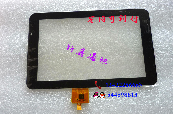 F-WGJ70401-V2-PT703 touch-screen tablet computer touch screen handwriting