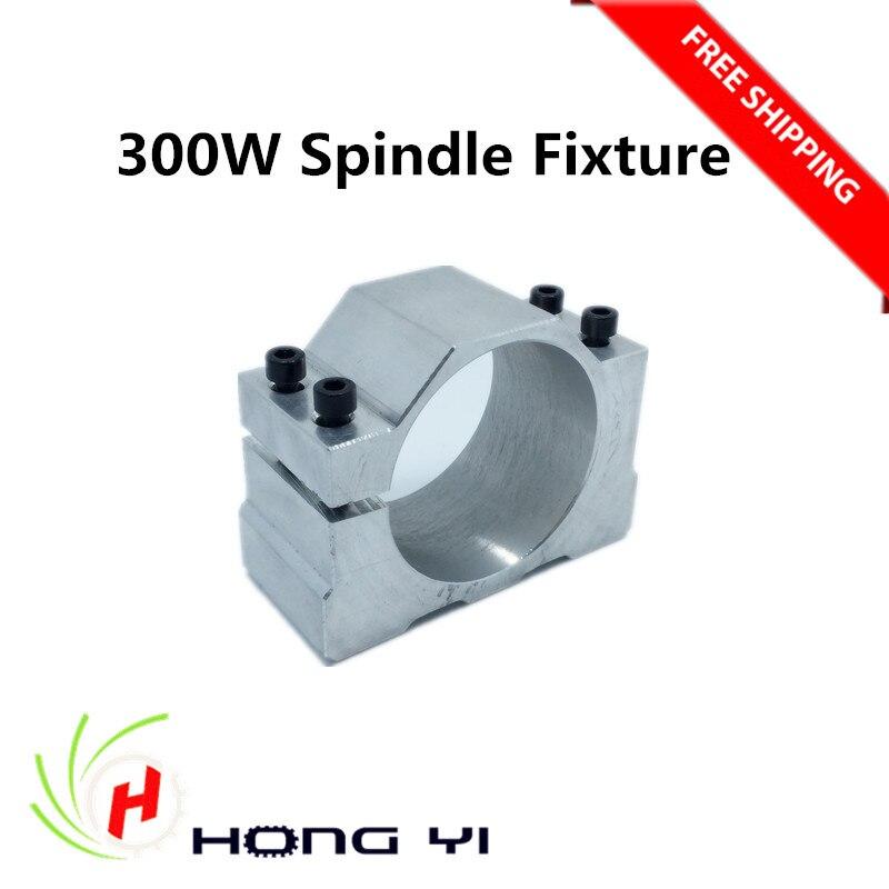 1PCS 52mm Mount Bracket Spindle Fixture For ER11 300W 400W 500W DC spindle motor
