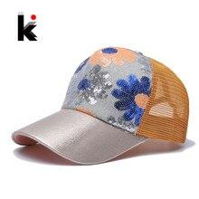 6c46f054ea4 Girl s 5 Panel Trucker Cap Drake Sun Breathable Hat Summer Baseball Cap  Sequins Flashes Sunflower Hats For Women