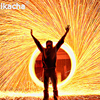New Selfie Tool Steel Wool Photography Spectacular Fiery Photo High Quality Metal Fiber For Light Painting