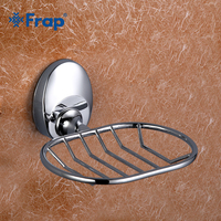 Frap 1 Set Chrome Wall Mounted Chrome Bathroom Accessories Glass Soap Dishes Soap Holder Soap Case