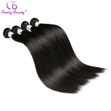 4 Bundles in total Trendy Beauty Brazilian Straight Hair 100% Human Hair Weave Bundles 8-30 inches Natural Black Free Shipping(China)