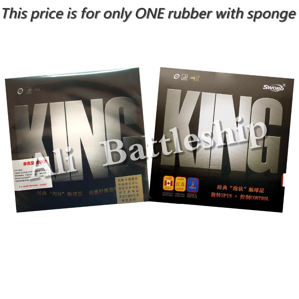 Original Sword King Factory Tuned Pips In Table Tennis Rubber With Sponge For Table Tennis Racket