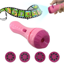 Baby Sleeping Projector Flashlight Toy Sleep Story Animal Slide Light-up Toy Early Developing Toy For Infants Children Kids