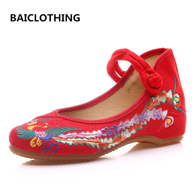 BAICLOTHING women cute high quality dance shoes lady animal printed soft and comfortable shoes female flat buckle strap flats vintage embroidery women flats chinese floral canvas embroidered shoes national old beijing cloth single dance soft flats