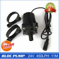 Mini Size 230g 11meters 450LPH BLDC PUMP, Small but super high head, Brand New Technology, with DC Plug and Silicone base
