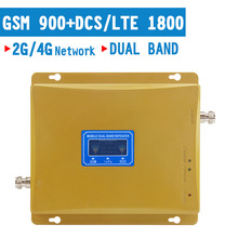 New Version LCD Display 2G GSM 900 4G DCS LTE 1800 Mobile Phone Repeater Cellular Signal Amplifier Repetidor Dual Band Booster