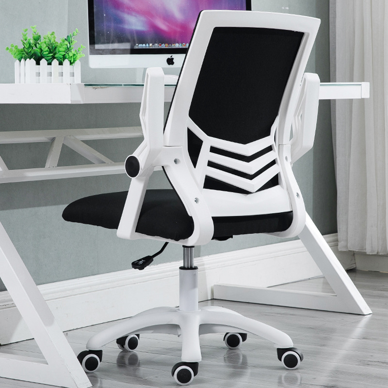 Gaming Chair Office Computer Household Lazy Staff Lift And Drop Rotary Simple Fashion Student Backrest ModernGaming Chair Office Computer Household Lazy Staff Lift And Drop Rotary Simple Fashion Student Backrest Modern