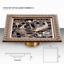 Роскошные античная латунь дезодорант Душ трапных для ванной комнаты