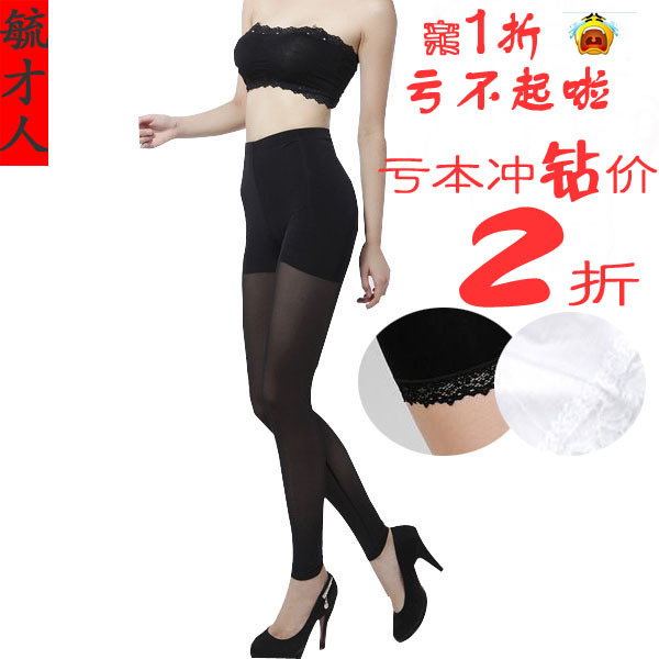 Black gauze patchwork thin transparent ankle length trousers socks female legging
