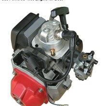 Газовая мощность ed 43cc двигатель GP043 для большого размера RC скоростная лодка корабль яхта RC модель мощность