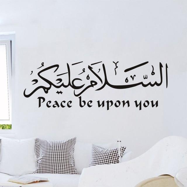 שלום יהיה עליכם האסלאמי אופי קיר מדבקת מכובדים ציטוטים מוסלמי ערבית הצדעה נשלף קיר מדבקות עיצוב הבית